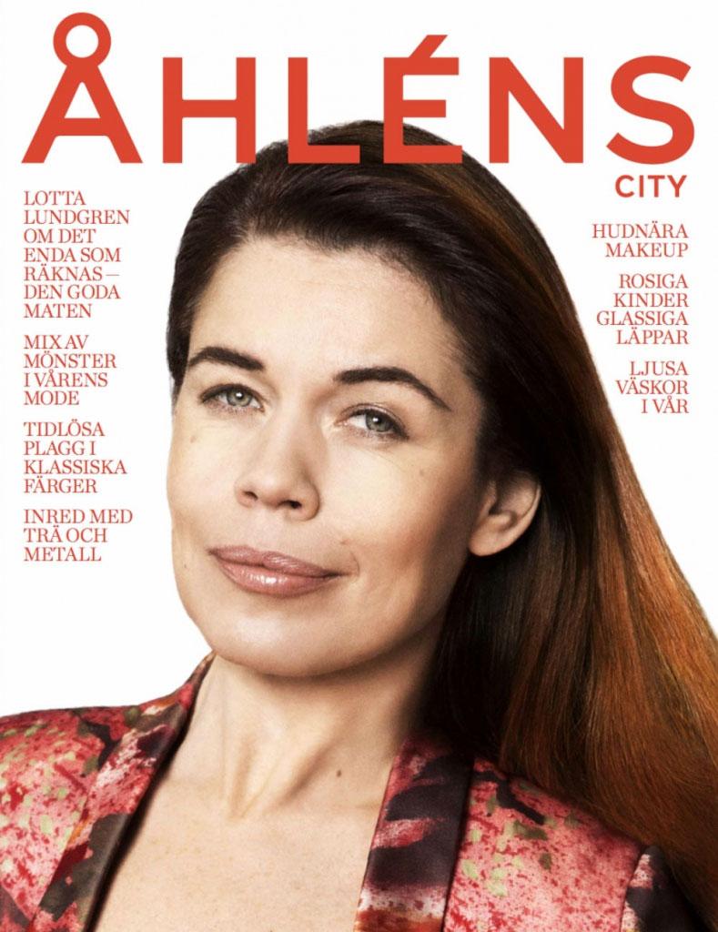 ahlens-city